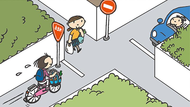 ホームヘルパーが勤務中に守るべき交通ルールとは