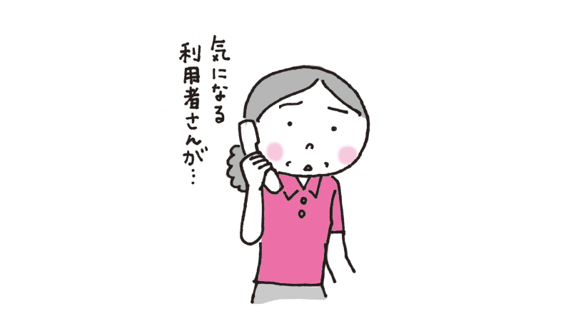 【虐待防⽌】通報の意義と訪問介護の役割を理解する