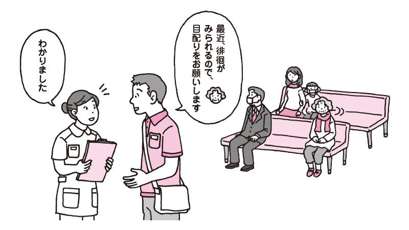 【事例】通院介助をしている利用者の院内介助は認められますか?