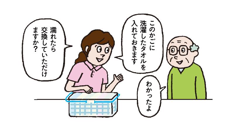 食中毒・感染症予防【2】生活の延長線上で行う