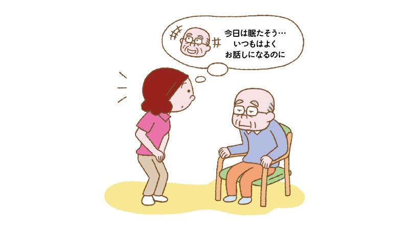 利用者と身近な訪問介護職こその「気づき」が重要
