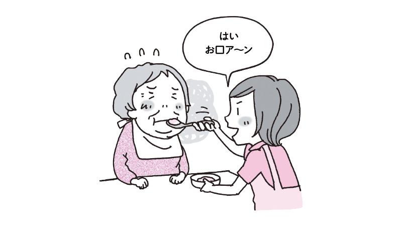 養介護施設従事者等による虐待の分類と実例【後編】