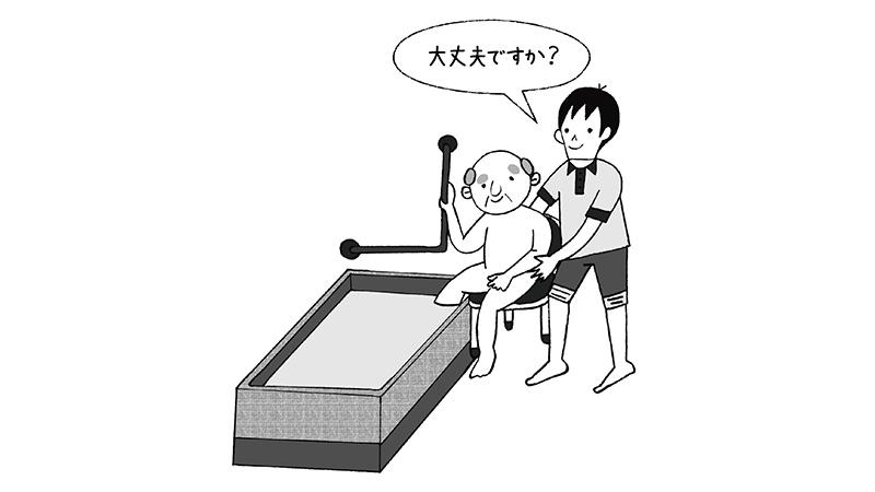 【入浴介助】佐藤さん(91歳/要介護2)へのサービス提供記録の事例