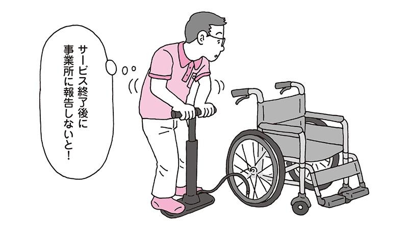 【事例】車いすを使用する際、タイヤの空気が抜けていたら
