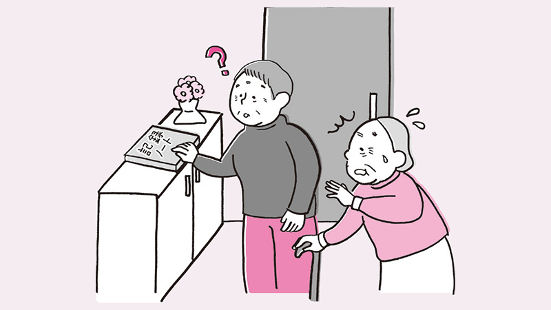 介護記録におけるプライバシーへの配慮
