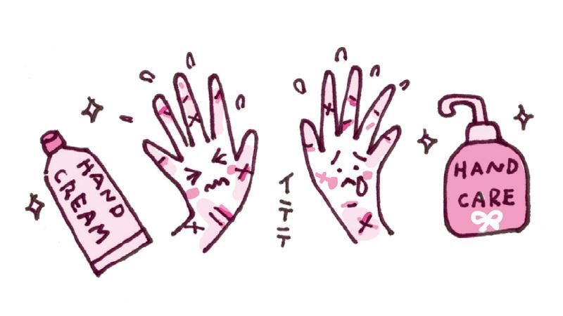 意識したい「手」の清潔とスキンケア