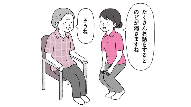 ホームヘルパーができる脱水・熱中症予防【1】