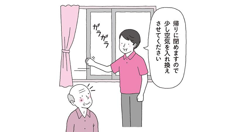 ホームヘルパーができる脱水・熱中症予防【2】