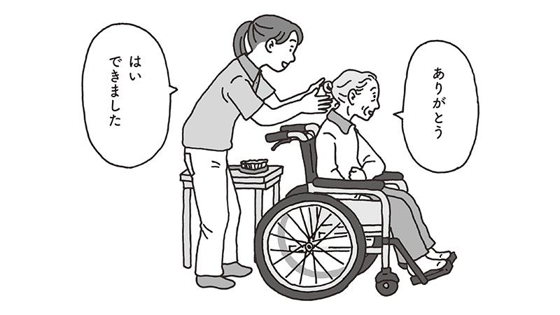 【事例】髪をお団⼦にしてほしいと頼まれた際の対応