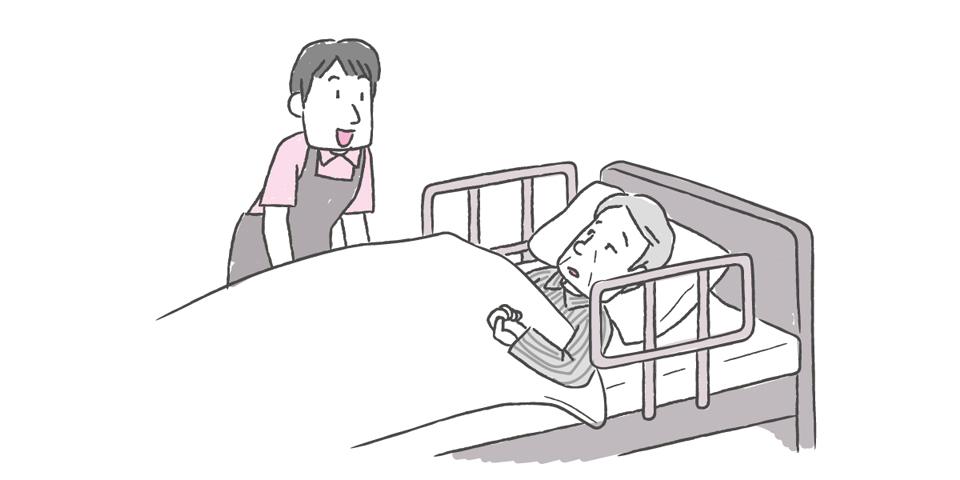 老計第10号 1-4 起床及び就寝介助(厚生労働省保健福祉局老人福祉計画課長通知)