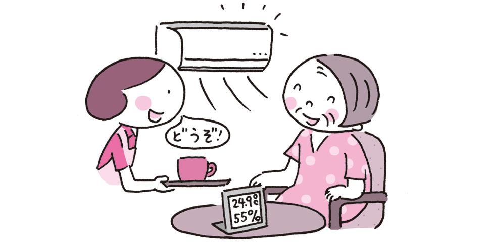 「熱中症予防」を救急の現場から学ぼう②