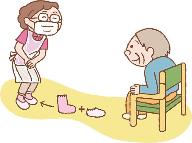 訪問介護における「感染対策」とは①