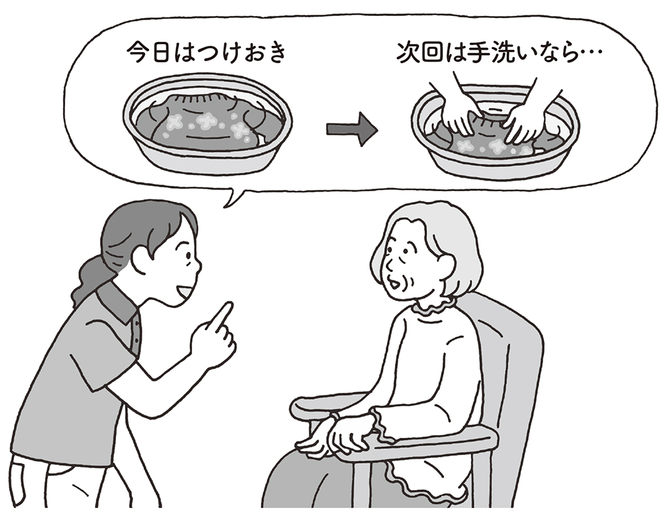 【事例】衣類の洗濯表示通りに洗ってほしいと依頼が。どこまで対応できる?