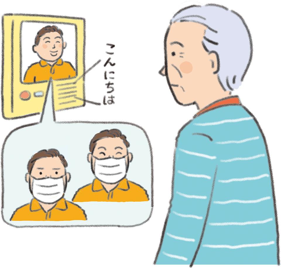 """接遇は""""利用者目線""""で考えよう②"""