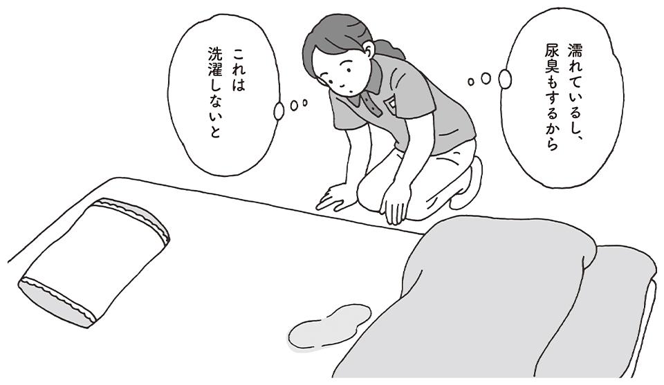 【事例】「年に何回か布団を洗ってほしい」。洗濯支援で引き受けてOK?