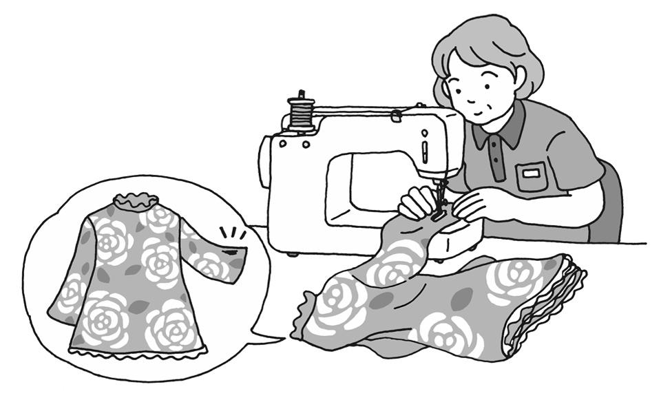 【事例】「ほころんだ服をミシンで修繕してほしい」と依頼が。引き受けてもよい?