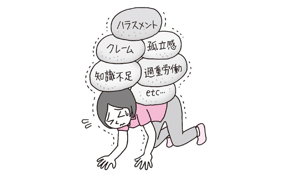 """介護職の""""心の余裕""""が虐待を防ぐ①"""
